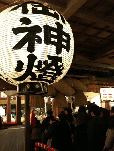 tokaebisu3