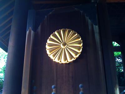 yasukuni3